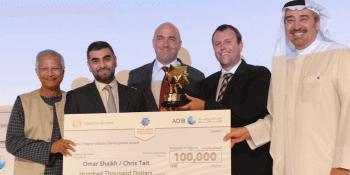 Islamic award