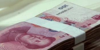 China yuan vid