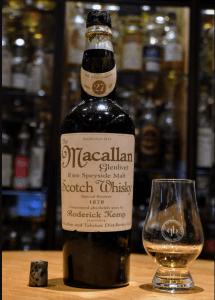 Fake Macallan 1878 whisky