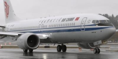 Boeing Max 8 (Boeing)