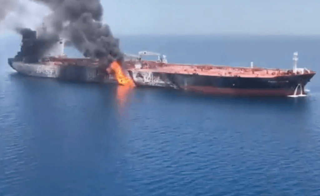 Iranian TV footage of burning oil tanker